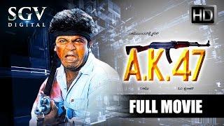 Download Kannada Movies | AK47 Kannada Full Movie | Kannada Movies Full | Shivarajkumar, Chandini Video