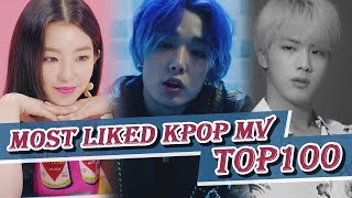 Download [TOP 100] MOST LIKED K-POP MV OF ALL TIME • August 2018 Video