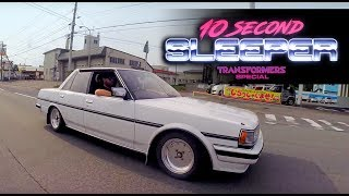 Download 10 SECOND SLEEPER [Transformers Special] Video
