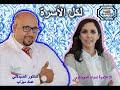 Download وصفة طبيعية للمساعدة على علاج البواسير رفقة الدكتور عماد ميزاب على لكل الأسرة 26/07/2018 Video