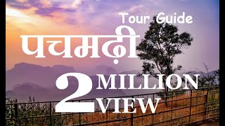 Download Pachmarhi Hill Station Video