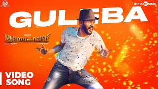 Download Gulaebaghavali | Guleba Full Video Song | 4K | Kalyaan | Prabhu Deva, Hansika | Vivek Mervin Video