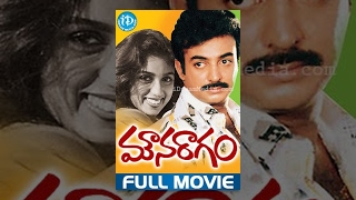 Download Mouna Ragam Full Movie | Mohan, Revathi, Karthik | Mani Ratnam | Ilayaraja Video