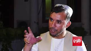 Download Special Interview With General Abdul Raziq / گفتوگوی ویژه با جنرال عبدالرازق Video