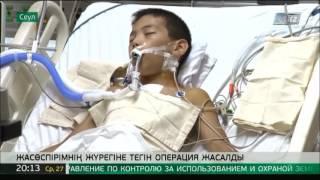 Download Сеулде қазақстандық баланың жүрегіне тегін операция жасалды Video