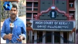 Download Dileep's Bail Plea; Hearing Continues Video