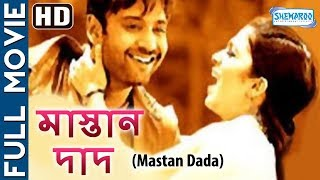 Download Mastan Dada (HD) - Superhit Bengali Movie - Sumant - Charmme Kaur - Atul Kurkarni Video
