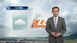 Download 早晨天氣節目(04月13日上午8時) - 科學主任楊國仲 Video