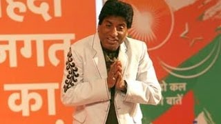 Download When Raju Shrivastav mimicked Lalu Yadav in front of him Video