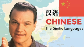 Download Chinese - The Sinitic Languages Video