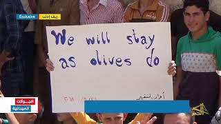 Download مظاهرة في قرية النقيّر بريف إدلب تطالب بإسقاط النظام Video
