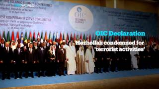 Download Muslim Leaders' Summit: OIC summit ends with harsh criticism of Iran Video