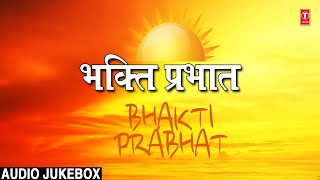 Download Morning Bhakti Bhajans Best Bhajans from Films I Full Audio Songs Juke Box Video