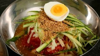 Download Cold, spicy, chewy noodles (Bibim-naengmyeon: 비빔냉면) Video