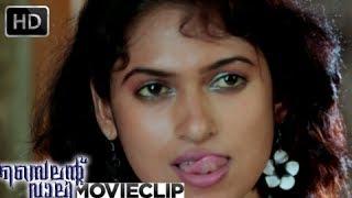 Download Silent Valley | Malayalam Movie 2012 | Romantic Scene [HD] Video