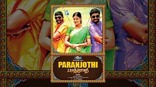 Download Paranjothi Video