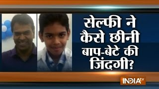 Download Shocking! Father, Son Died While Taking Selfie at Balaghat in Madhya Pradesh - India TV Video