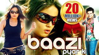 Download Baazi Pyar Ki (2016) Full Hindi Dubbed Movie | South Dubbed Hindi Movies 2016 Full Movie Video