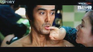Download 映画「のみとり侍」撮影に密着(出演:阿部寛、前田敦子、斉藤工など) Video