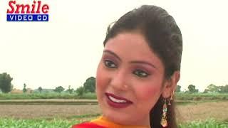 Download KHADTAL खड़तल | Uttar Kumar, Megha Mehar | Haryanvi Full Film | Haryanvi Full Movie Video