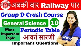 Download 12:00 PM - Group D Crash Course | GS by Shipra Ma'am | Day#10 | Periodic Table ( Most Imp. Topic ) Video