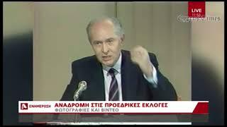Download cyprustimes: 1988: Το πρώτο debate σε Κυπριακές Εκλογές Video