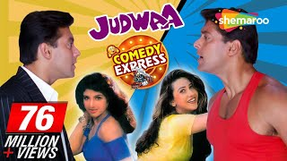 Download Judwaa (HD) - Salman Khan - Karisma Kapoor - Rambha - Hindi Full Movie - (With Eng Subtitles) Video