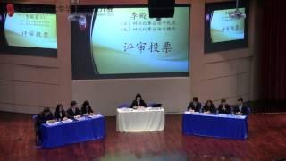 Download 第七届亚太大专华语辩论公开赛 - 27 - 季殿赛F1 香港大学对中国政法大学 Video