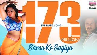 Download Sarso Ke Sagiya   Khesari Lal Yadav, Kajal Raghwani   BHOJPURI SUPERHIT FULL SONG 2017 Video
