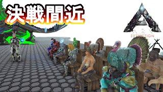 Download #5【ARK:Ex番外編】全タイタンテイム!キングタイタンα(アルファ)を目指して【Extinction】【PC版公式PVE:ARK Survival Evolved】 Video
