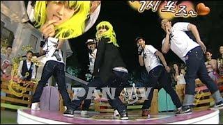Download Everyone In Super Junior Is Crazy Video
