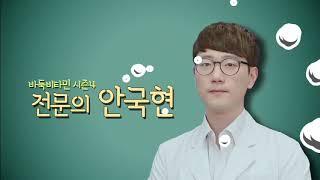 Download [K바둑 바둑비타민 시즌4] 42부 1회/ 안국현 프로 Video