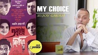 Download Sujoy Ghosh   My Choice   Film Companion Video