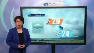 Download Central Briefing (5:00 pm 28 Sep) - Lee Shuk Ming, Senior Scientific Officer Video