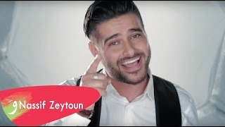 Download Nassif Zeytoun - Mich Aam Tezbat Maii / ناصيف زيتون - مش عم تضبط معي Video