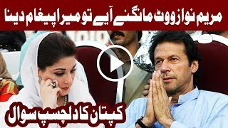 Download PTI will emerge victorious in NA-120 by-polls - Imran Khan - Headlines 10:00 AM - 15 Sep 2017 Video