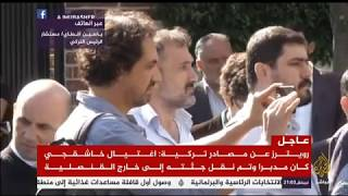 Download تغطية خاصة .. الأمن التركي يرجح مقتل الصحفي جمال خاشقجي Video