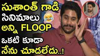 Download Naga Chaitanya Shocking Comments On Sushanth Flop Movies || Chi La Sow Team Interview || NSE Video