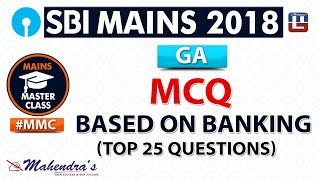 Download MCQ Based on Banking | Top 25 Questions | #MMC | SBI MAINS 2018 | GA | 12 pm Video