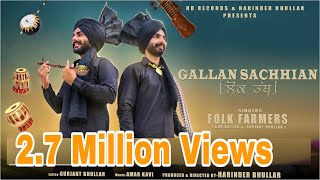 Download Gallan Sachhian (Full Video) ਲੋਕ-ਤੱਥ | Folk Farmers | Gur Buttar & Gurjant Bhullar | HB Records Video