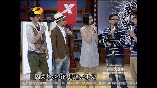 Download 湖南卫视天天向上-中华学子出征记 世界名校才子到访-120420 Video