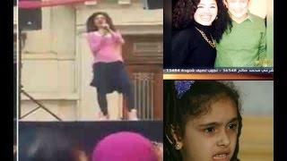 Download معكم منى الشاذلي - اول ظهور ل ريم احمد ″هدي بنت ونيس″ توضح حقيقه فيديو الرقص المتداول لها Video