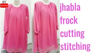 Download jhabla frock cutting and stitching full tutorial Video