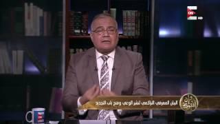 Download وإن أفتوك: حكم الغنــاء والموسيقى في الفقه الإسلامي .. د. سعد الهلالي Video