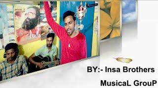 Download वक्त दी चेतावनी By:- Raj insa. Lyrics By:- Sukhpreet Insan Video