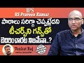 Download Unknown Facts Revealed By Dr. R.S. Praveen Kumar | Exclusive Interview With Sr.Journalist Venkat Raj Video