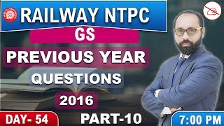 Download Previous Year Questions 2016 | Part 10 | Railway NTPC 2019 | General Studies | 7:00 PM Video