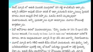 Download telugu love story Chinna Pandem Video
