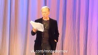 Download Михаил Задорнов ″Санкции против соображалочки русских″ Video