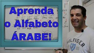 Download O alfabeto árabe - A pedido do Gustavo! Video